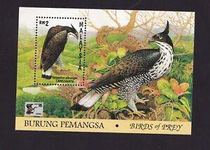 Bird Stamp Sheet from Malaysia 1996 birds of prey sheet MNH
