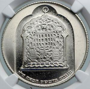 1974 ISRAEL Jewish DAMASCUS LAMP Hannukah Menorah PF Silver 10L Coin NGC i87876