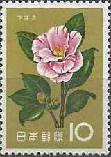 Timbre Flore Japon 666 ** lot 20265