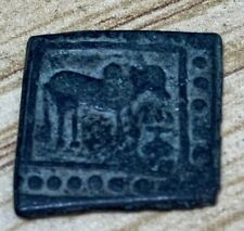 New listing Ancient Coin. 2.3grams