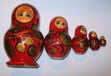 Vintage five 5 piece set Babushka Babuska Matryoshka nesting dolls made in USSR