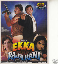 EKKA RAJA RANI PRESS BOOK BOLLYWOOD  GOVINDA,VINOD KHANNA