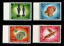 Papua New Guinea 1976 National Heritage MNH