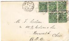Rhodesia SG#75(single+block of 4)-UMTALI DE/8/04-to USA-backstamped-NORWALK