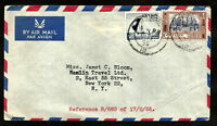 BRITISH CEYLON to USA air cover 1955
