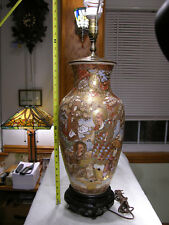 Antique  Large   SATSUMA  Vase Lamp   Early 1900's