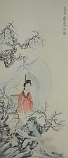 Excellent Chinese Scroll Painting By Feng Chaoran P748 冯超然