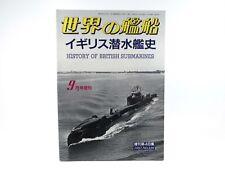 Ships of the World #529 - September 1997 - History of British Submarines - 1/700