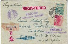 Japan Manchuria Dairen 1939 registered cover to Ivory Coast Returned