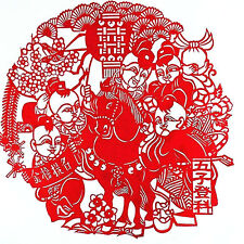 Chinese Folk Art Hand Made Paper Cut AE611