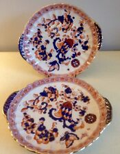 Pair of Vintage Plates by S Fielding & Co. Crown Devon. Indian Pattern.