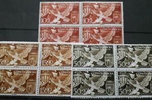 Nice Selection_Ayuda /Valencia.Dove's  blocks 3 x 4 MNH Very Fine RF/5184