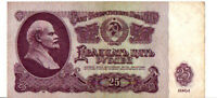 SOVIET UNION 1961 / 25 RUBLE BANKNOTE COMMUNIST CURRENCY / LENIN  #D148