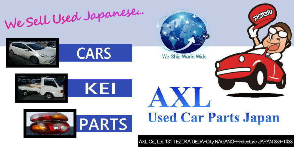 Axl Used Car Parts Japan | eBay Stores