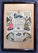 1820 Geburts und Taufschein German Birth Baptism FRAKTUR Certificate - Ritter PA