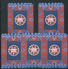 PRChina 1991 (J176) 40th Anniv. of Tibet Occupation S/Sheet x 5 Shts Sc#2328 MNH