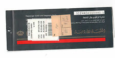 ROYAL JORDANIAN AIRLINES OLD USED AIRLINE TICKET
