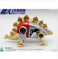 Mech Fans Toys MFT MF-24 Dinobot Deformation King Kong ROBOT ACTION FIGURE TOY
