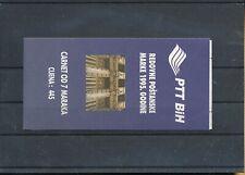 573450/ Bosnien-Herzegowina  ** MNH MH / Booklet No 1 Bauwerke