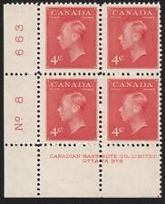 ROYALTY = KING GEORGE VI = Canada 1949 #287 MNH LL Block of 4 Plate 8