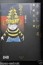 "/""Amabie/"" Wooden Strap 3-Color set Shigeru Mizuki Gacha  Plague JP Youkai F//S"