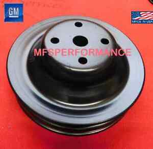 1973-1975 GM Pontiac Firebird GTO V8 2 Groove Water Pump Pulley 481040XT