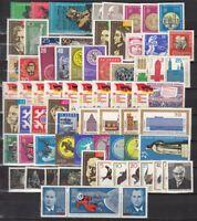 DDR Jahrgang 1965 , postfrisch , Auswahl aus Michel Nr. 1084 - 1153