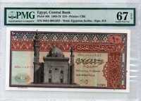 EGYPT 10 POUNDS 1969-78 P 46 B SUPERB GEM UNC PMG 67 EPQ