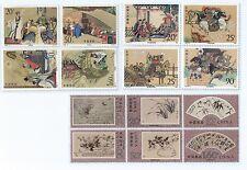 China stamp三國 Three Kingdoms Story 1991-T167,1992-9,1993-15 lot of 3 set Ch-138
