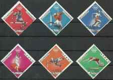 Timbres Sports JO Equateur 766/8 PA469/71 o lot 28885