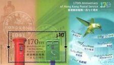 Hong Kong 170th Anniversary HK Postal Service Sheetlet MNH 2011