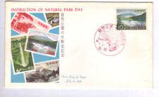 Japan - FDC - July 21, 1959 - Natural Park Day