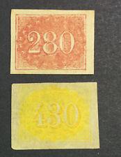 MOMEN: BRAZIL #39-40 1861 UNUSED $360 LOT #6866