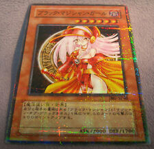Japanese OriCa Parallel Dark Magician Girl DMG-SP40