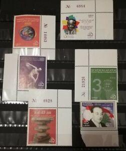 Lebanon Liban Libanon Stamps Set 2007 MNH