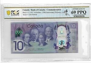Canada/Bank of Canada 2017 10 Dollars 150th Anniversary PCGS 69 OPQ/PPQ