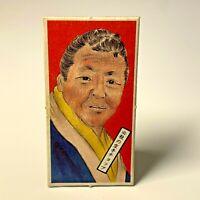 Super rare Vintage Japan Pro Wrestling Card Rikidozan card menko