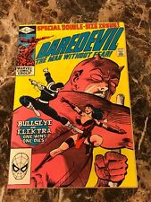 Daredevil #181 (1964 Series) Elektra Death Frank Miller Marvel April 1982 NM