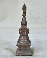 Bouddhisme chinois ancien en bronze rouge de 8 po Shakyamuni
