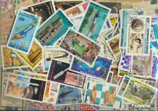 Djibouti Stamps 300 different stamps