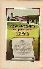 "ADVERT Vineyard Wine Cotes du Rhone Chateauneuf du Pape Tavel "" Mini Poster MAP"