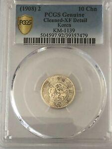 Korea 1905 Coin . 5 CHON Year 9.  PCGS  AU53