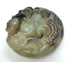 GORGEOUS CARVED ANTIQUE VINTAGE CHINESE FAT PENDANT NECKLACE DRAGON 63 GRAMS