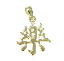 baádo en oro amarillo PLATA 925 Brillante CARACTERES CHINOS felicidad