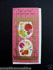 #G781- Vintage Unused Xmas New Year Greeting Card Glass Beaded Baby New Year