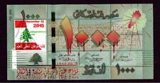 1000 Livres COLORIZED for the Lebanese Independence Day 2015 Limited Edition 200