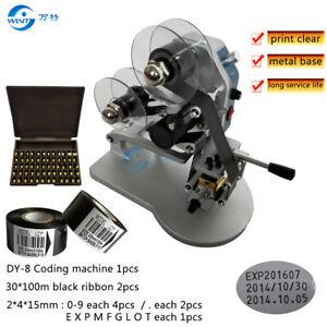 DY-8 Manual Ribbon Coding Machine MFG Lot Number EXP Date Stamping Machine Coder