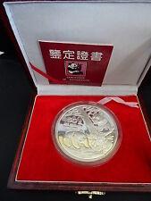 Silber Muenze 50 Yuan 5 Unzen  China Panda 1990 silver coin
