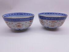 Chinese 20th Century Jingdezhen Ware factory mark China Blue and White Bowls