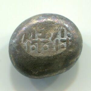 Silver Tenpo Rogin Mameita-gin Japan Old coin EDO SAMURAI 007 (1837 - 1858)